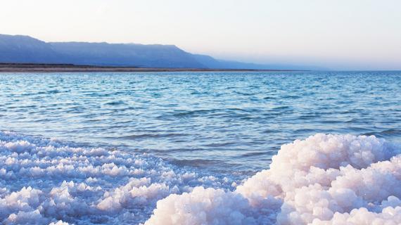 منتجات البحر الميت المعدنية