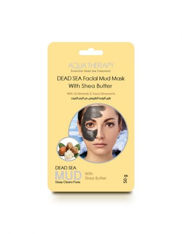 Dead Sea Facial Mud Mask with Shea Butter