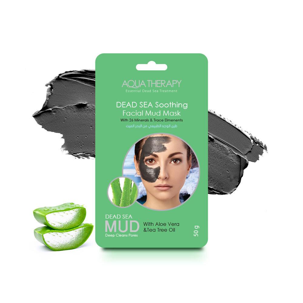 Soothing Facial Mud Mask